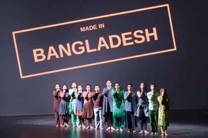 'Made in Bangladesh'. Image: Wonge Bergmann