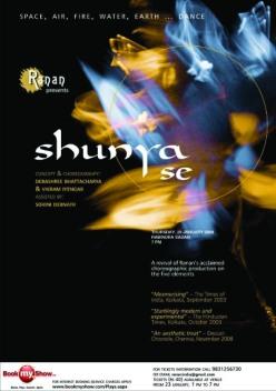 shunya-se-flier-final-front